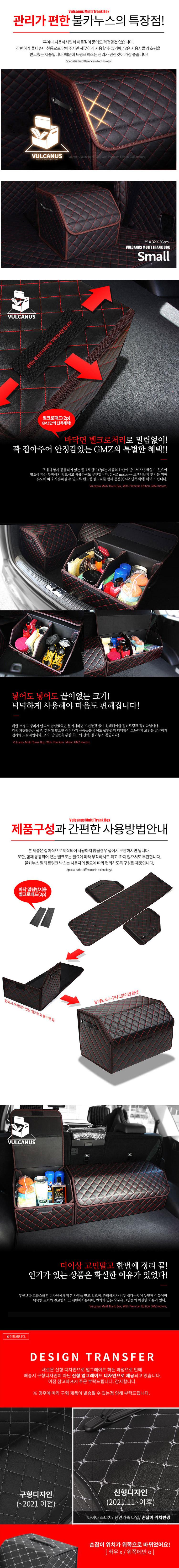 트렁크가방,차량정리함,세차용품정리함,트렁크정리,트렁크박스
