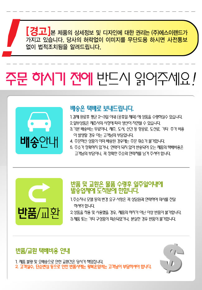 ju_booksung.jpg