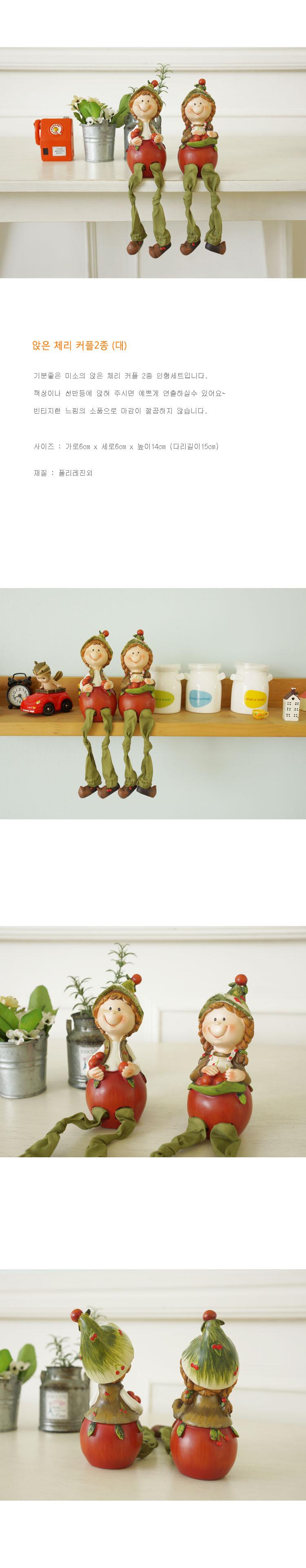 테이블장식품,벽장식,인테리어소품,개업식선물,집들이선물