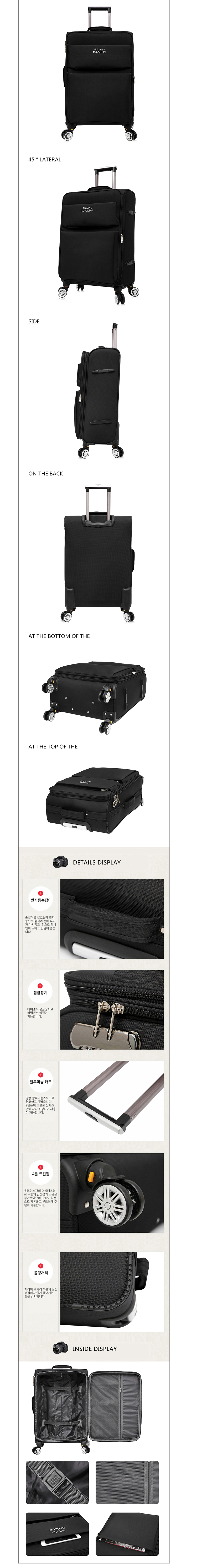 가방 및 여행용품,여행용캐리어,여행용가방,하드캐리어,