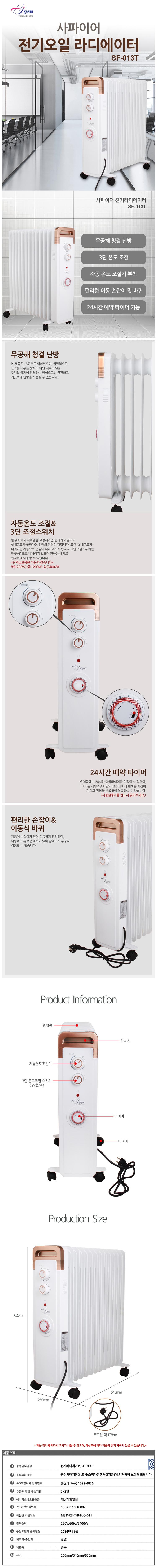청소기,주방용청소기,핸드형청소기,무선청소기,LED청소기,가정용청소기