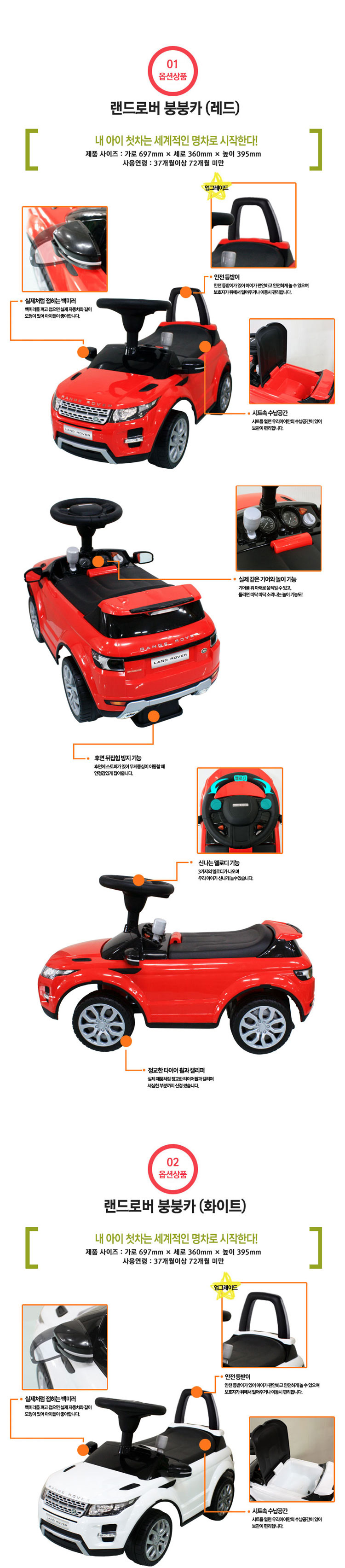 장난감자동차,전동차,붕붕카,스윙차,아동장난감,자동차