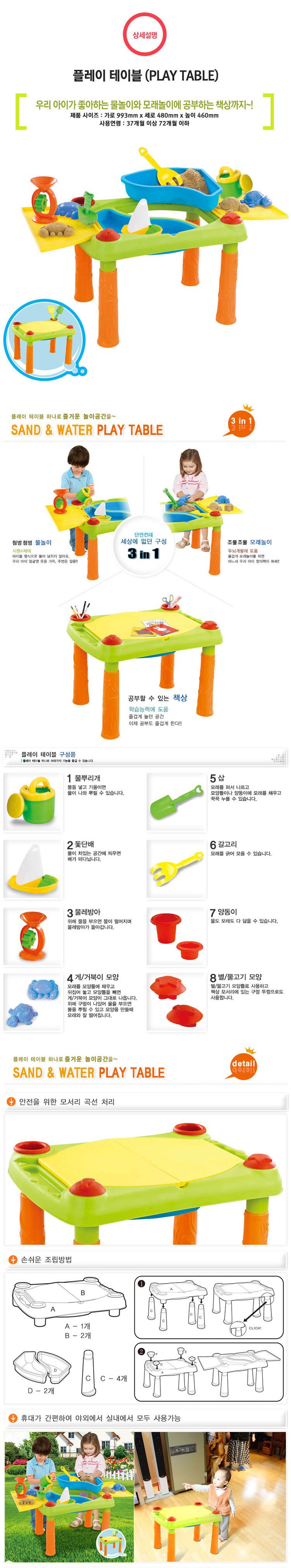 아동용테이블,공부책상,어린이집,아동책상,색칠공부,테이블