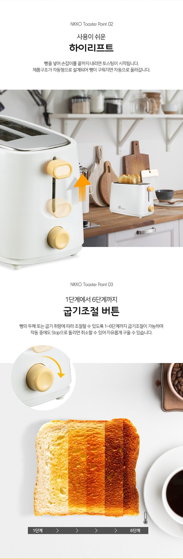 토스터,팝업토스터,와이드토스터,덮개토스터,전기토스터,식빵토스터